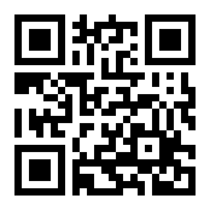 QrCode et tracking
